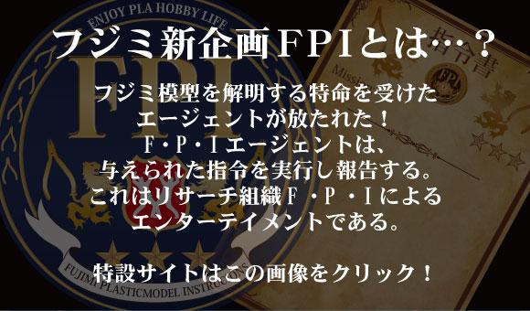 FPI.jpg