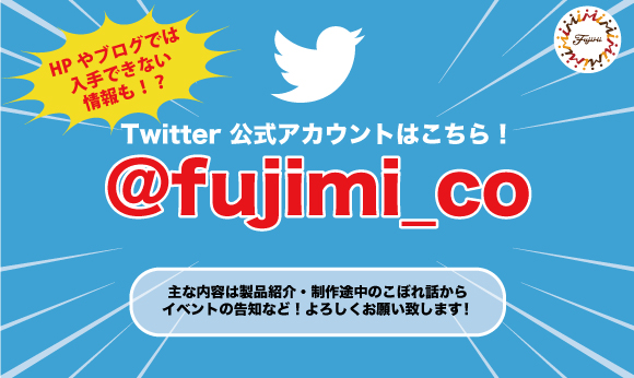 b-twitter.jpg