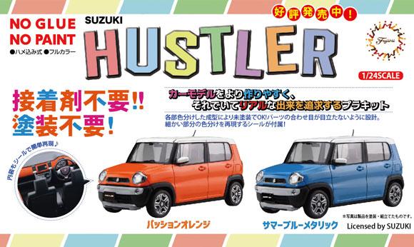 hustler-b.jpg