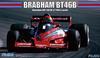 1/20 グランプリシリーズ ブラバム BT46B 1978 スウェーデンGP 3商品追加
