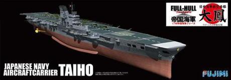 700 FH18 日本海軍航空母艦 大鳳 ...