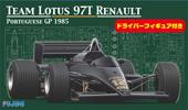 1/20 GP(SP40) ロータス97T ポルトガルGP ドライバーフィギュア付き