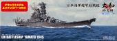 1/700 特(SP36) 日本海軍戦艦 大和 波ベース付 DX