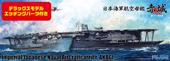 1/700 特(SP37) 日本海軍航空母艦 赤城 波ベース付 DX
