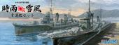 1/700 特(SP39) 日本海軍駆逐艦 時雨・雪風 幸運艦セット