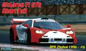 1/24 RS(7) マクラーレン F1 GTR ショートテール 1996 BPR #6