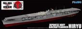 1/700 FH(25) 日本海軍航空母艦 飛龍 フルハルモデル