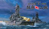 1/700 特(SP41) レイテ沖海戦時 西村艦隊 第二戦隊 扶桑/山城セット