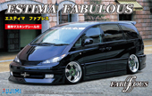 1/24 ID22 トヨタ エスティマ ファブレス