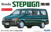 1/24 ID58 ステップワゴン Gタイプ '96 2WD/4WD