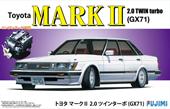 1/24 ID176 トヨタ マークII 2.0 ツインターボ GX71
