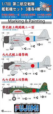 1/700 GUP98 第二航空戦隊 艦載機セット 3種各4機