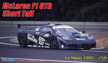マクラーレン・F1の画像 p1_4