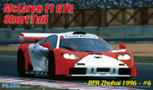 1/24 RS7 マクラーレン F1 GTR ショートテール 1996 BPR #6