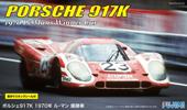 1/24 RS49 ポルシェ 917K '70 ルマン 優勝車
