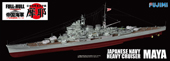 1/700 FH23 日本海軍重巡洋艦 摩耶 フルハルモデル
