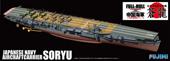 1/700 FH24 日本海軍航空母艦 蒼龍 フルハルモデル