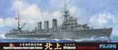 1/700 特85 日本海軍軽巡洋艦 北上 昭和20年