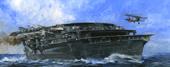 1/700 特(086) 日本海軍航空母艦 加賀 三段式飛行甲板仕様
