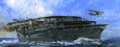 1/700 特86 日本海軍航空母艦 加賀 三段式飛行甲板仕様