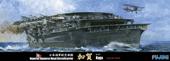1/700 特86 日本海軍航空母艦 加賀 三段式飛行甲板時