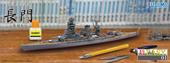 1/700 特EASY1 日本海軍戦艦 長門