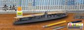 1/700 特EASY3 日本海軍航空母艦 赤城