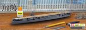 1/700 特EASY4 日本海軍航空母艦 翔鶴