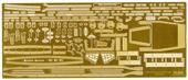 1/700 Gup106 日本海軍航空母艦 瑞鳳 専用エッチングパーツ