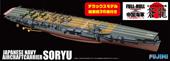 1/700 FHSP13 日本海軍航空母艦 蒼龍 フルハルモデル 艦載機36機付き