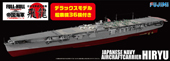 1/700 FHSP14 日本海軍航空母艦 飛龍 フルハルモデル 艦載機36機付き