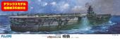 1/350 艦船SP 日本海軍航空母艦 瑞鶴 艦載機36機付き