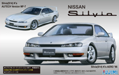 1/24 ID84  ニッサン S14 シルビアK's エアロ'96/オーテックバージョン
