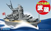 ちび丸SP ちび丸艦隊 武蔵 DX