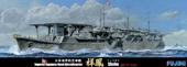 1/700 特88 日本海軍航空母艦 祥鳳 昭和17年
