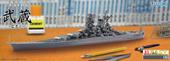 1/700 特ES6 日本海軍戦艦 武蔵
