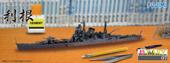 1/700 特EASY7 日本海軍重巡洋艦 利根