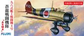 1/72 C11 九六式艦上戦闘機 4号 蒼龍戦闘機隊