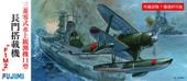 1/72 C12 三菱零式水上観測機 三菱11型 長門搭載機