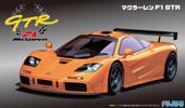 1/24 RS99 マクラーレンF1 GTR ショートテール ロードカー