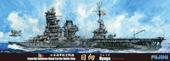 1/700 特89 日本海軍航空戦艦 日向