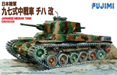 1/76 WA15 日本陸軍 九七式中戦車 改 チハ