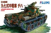 1/76 WA22 日本陸軍 九七式中戦車 チハ
