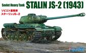 1/76 SWA27 スターリン JS-2