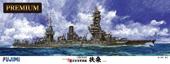 1/350 艦船SPOT 旧日本海軍戦艦 扶桑 プレミアム