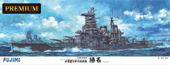 1/350 艦船SPOT 旧日本海軍高速戦艦 榛名 プレミアム