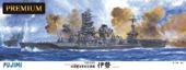 1/350 艦船SPOT 旧日本海軍航空戦艦 伊勢 プレミアム