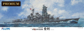 1/350 艦船SPOT 旧日本海軍高速戦艦 金剛 プレミアム