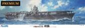 1/350 艦船SPOT 旧日本海軍航空母艦 翔鶴 プレミアム