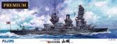 1/350 艦船SPOT 旧日本海軍戦艦 山城 プレミアム